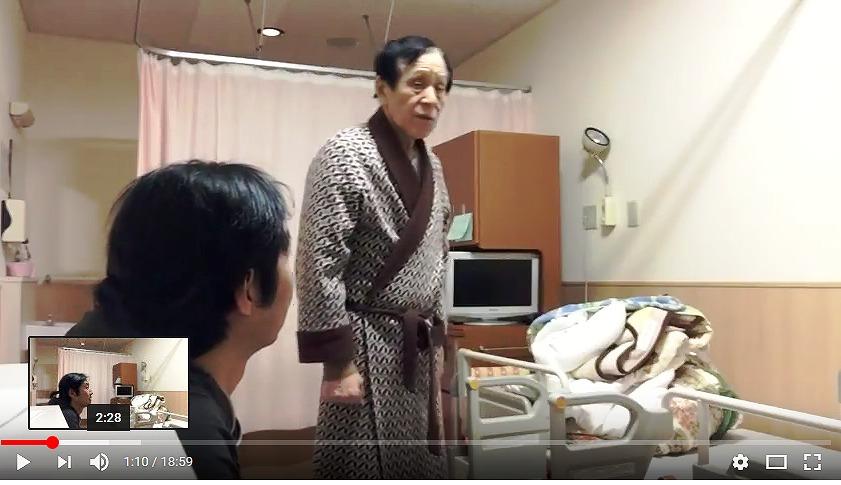 いわ岩崎康一郎 (2)