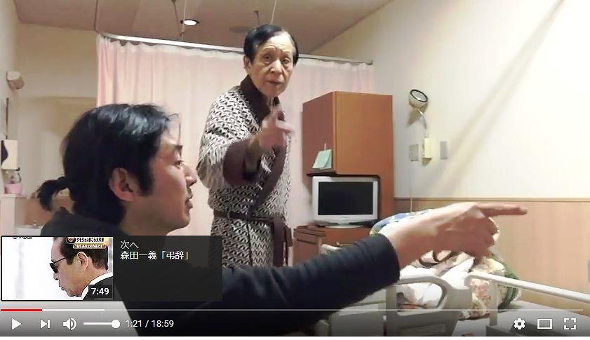 いわ岩崎康一郎 (3)
