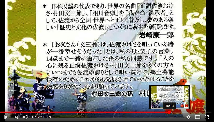 いわ岩崎康一郎 (34)