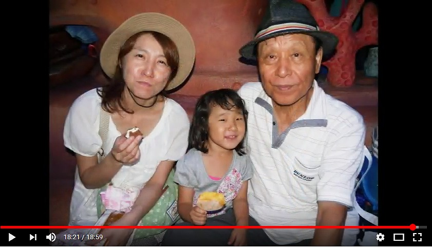 いわ岩崎康一郎 (45)