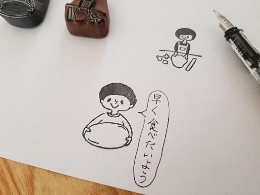 かあさんクッキー②