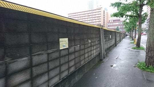 20180715ブロック塀1