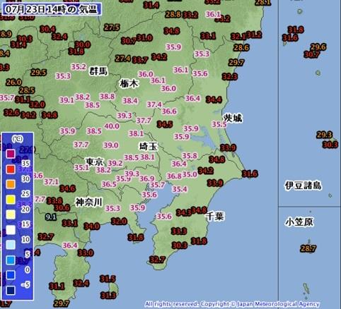 20180723関東地方14時の気温