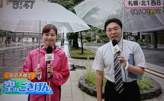 20130904雨の日のOA