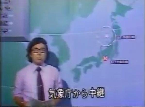 19830817台風5号気象庁