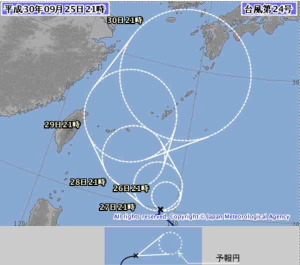 20180925台風予想進路(気象庁)