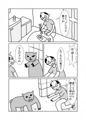 新グるッた廻48