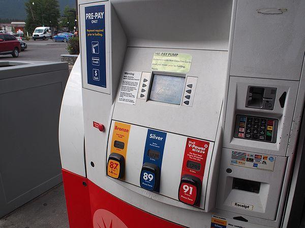 バンフのガソリンスタンド