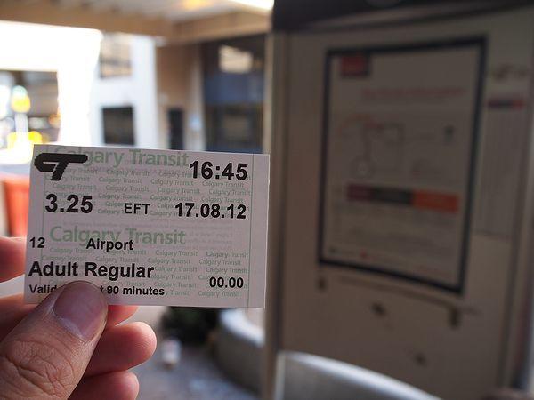 カルガリー市内へのチケット