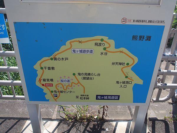 鬼ヶ城マップ