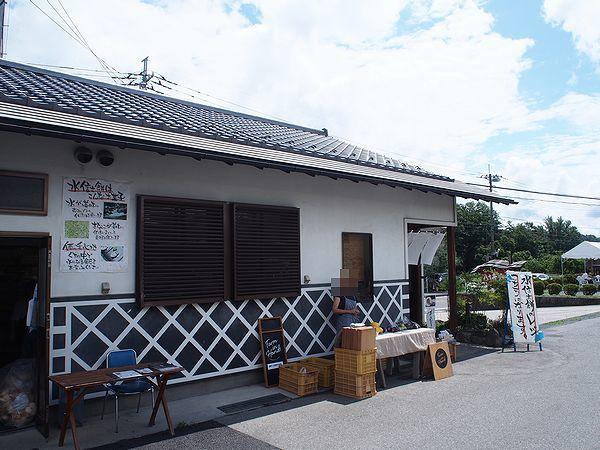 金精軒韮崎店