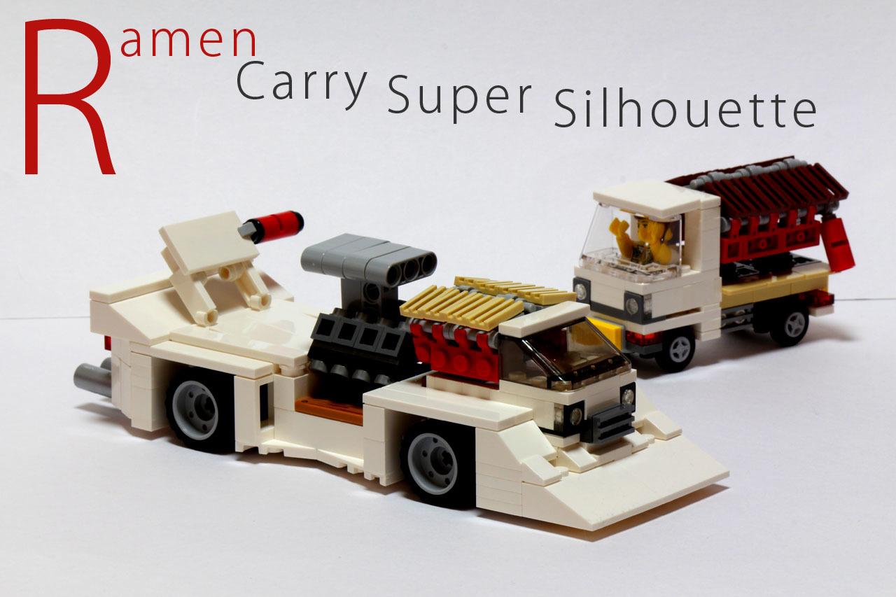 carrysupersil_1.jpg