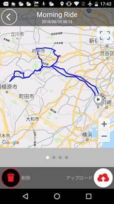 photo_cateyecyclecomputa_colnago_onekan_olympicroadrace_3_2018_0825.jpg