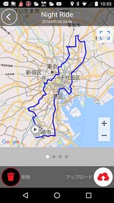 photo_cateyecyclecomputa_randner_futatunodaisimoude_0505_3_2018_0505.jpg