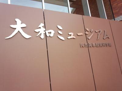 photo_derosa_kure_hirosima_2_2018_0416.jpg