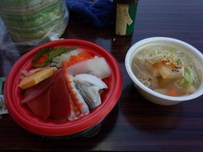 三浦半島 長井の海鮮丼