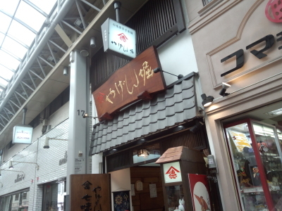 photo_zeus_kujirateisyokutoarakawa_0731_6_2018_0731.jpg