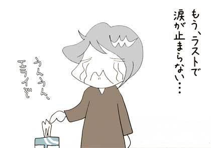 katura3.jpg