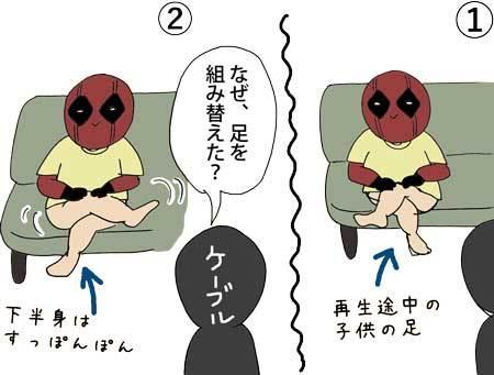 ちっちゃ6