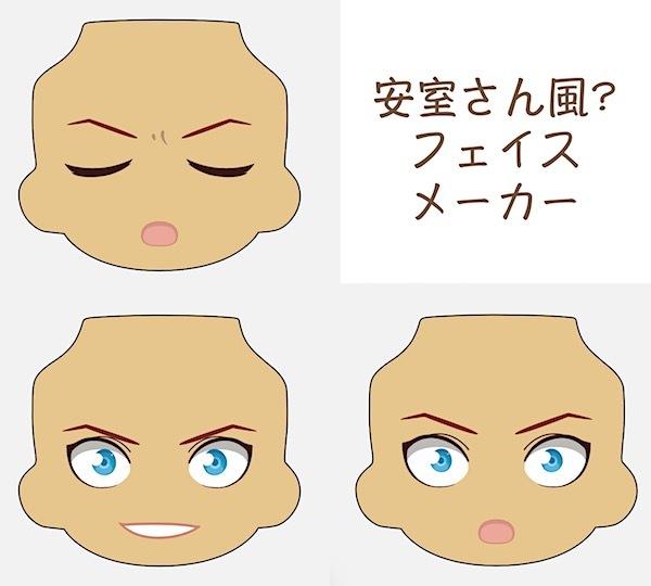 nendo-ToruAmuro0093.jpg