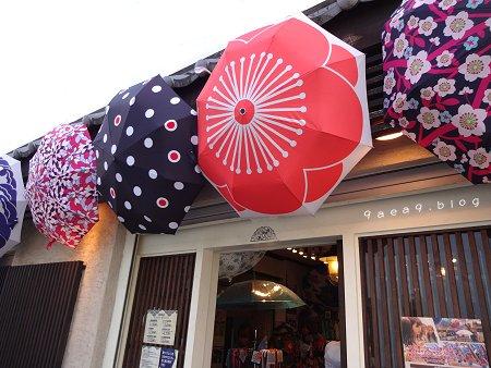 京都の傘屋産