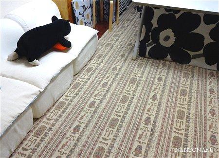 なんとなく 家にある品で 床の模様替え 部屋 3