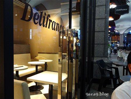 京都 駅前 お薦めのカフェ 1