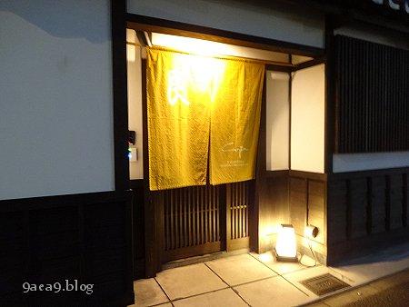 京都 東本願寺と西本願寺の 中央辺り