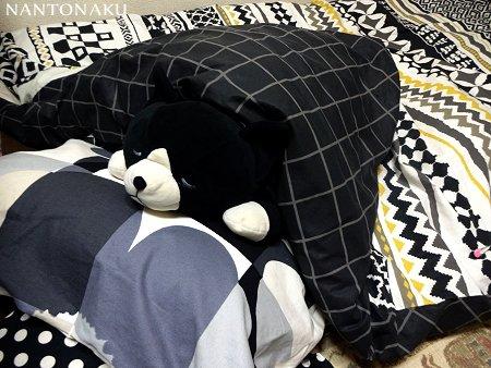 NANTONAKU 5-11 寝具系 marimekko ニトリ ダイソー 1