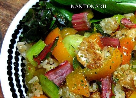 NANTONAKU 5-14 ごろごろ具の 和気味なバジル飯 2