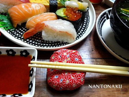 NANTONAKU 5-14 北欧食器でお寿司 お手玉の箸置き 3