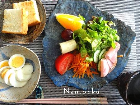 NANTONAKU 5-18 朝はワンパターン的な内容なのは否めないけど 母の作る朝ごはん 1
