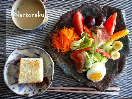 NANTONAKU 5-20 同じ食事でも 器次第でイメージが変わる 実家の最後の朝ごはん 1