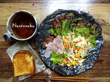 NANTONAKU 5-22 ごぼうサラダをパンにはさんで 1