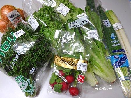 高級スーパーの見切り野菜