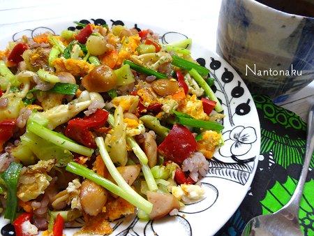 NANTONAKU 5-29 雑穀バジル飯 1