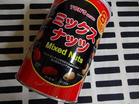 ミックスナッツ缶詰