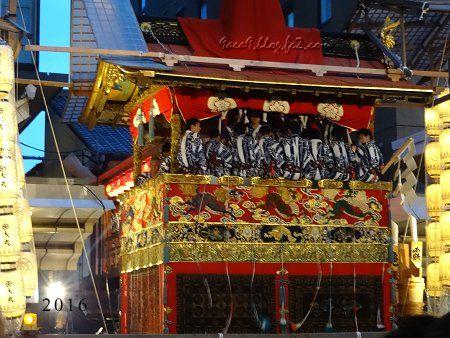 2016 祇園祭 3