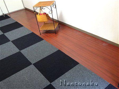 NANTONAKU 今の部屋の生地の下はこんな床