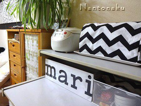 NANTONAKU marimekko マリロゴ小物入れを作りました  3