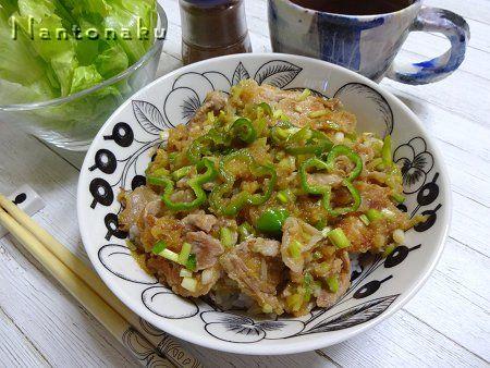 NANTONAKU 7-21 豚肉の大根とタマネギおろしの さっぱり丼 2