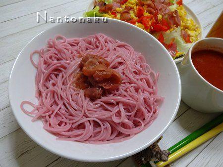 NANTONAKU 7-26 梅素麺 2