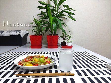 NANTONAKU 7-31 食事を楽しく頂くためのインテリア 1