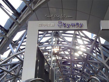 京都駅ビル 空中径路 3