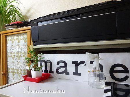 NANTONAKU プリンター