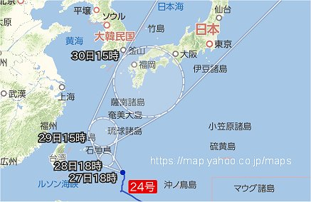 台風 24号