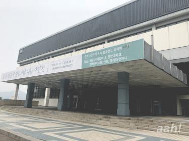 オリンピック体育館にてグンちゃんの写真展!