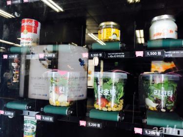 サラダが自販機で買えるという今。