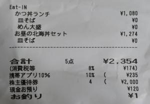 P_111706_vHDR_Auto (2)