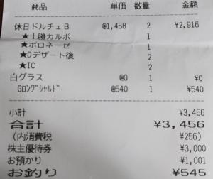 P_104336_vHDR_Auto (7)